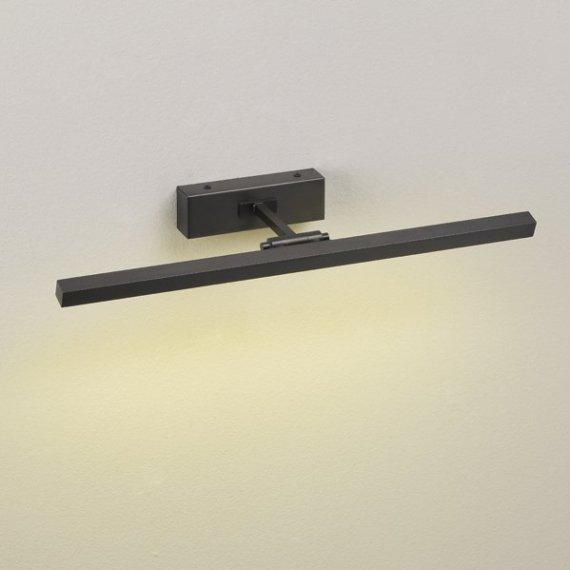 messing bilderleuchte mit led leuchtmittel lampen. Black Bedroom Furniture Sets. Home Design Ideas